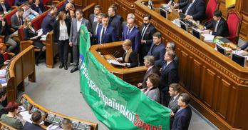 На першому місці по кількості поданих поправок – законопроект про ринок землі