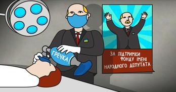 """Піар чи допомога: спроба політиків побороти коронавірус """"гречкою"""""""