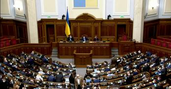 Верховна Рада дозволила Кабміну визначати межі громад