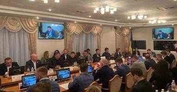 Засідання правоохоронного комітету щодо поліцейського свавілля в Кагарлику має бути відкритим – Рух ЧЕСНО