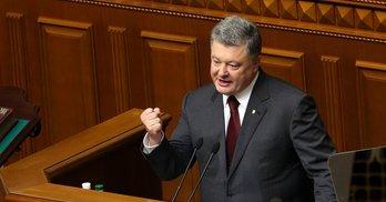 Президент говорить: як змінювались послання Порошенка депутатам