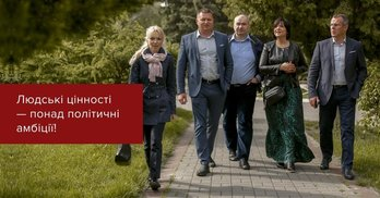 """Чому """"Самопоміч"""" втратила 5 депутатів Львівської міськради"""