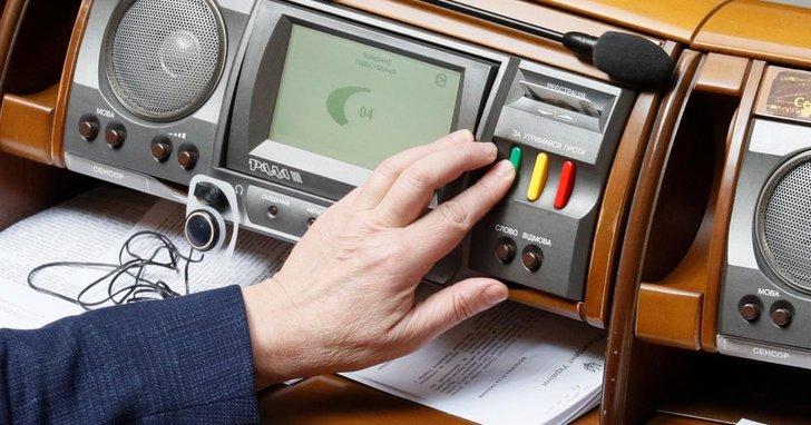 Фото: Рух ЧЕСНО спростовує заяву народного депутата Стефанчука щодо справи кнопкодава