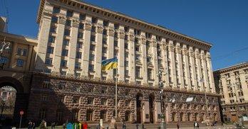 У Київраді виявлено коронавірусне порушення регламенту