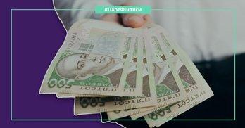 Як фінансувалися партійні осередки на Тернопільщині