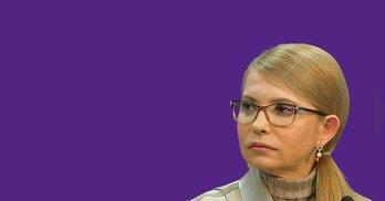 """Один з регіональних штабів """"Батьківщини"""" очолив ексрегіонал, якого партія люструвала після Майдану"""