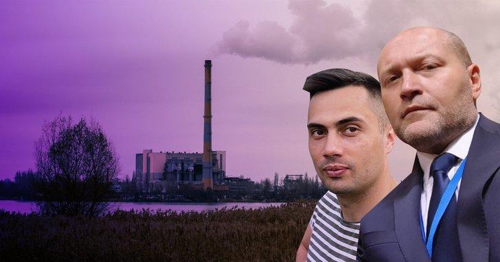 Фото: Хто балотується в Києві з екологічним порядком денним