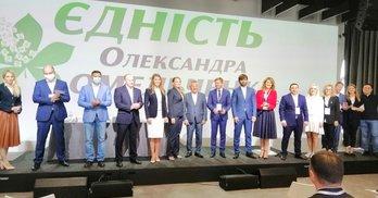 """""""Єдність Олександра Омельченка"""" оголосила списки кандидатів до Київради"""
