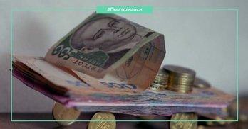 Проміжні фінзвіти: скільки отримали та витратили потенційні народні обранці в Тернополі?