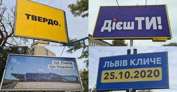 Кандидати та партії у Львові готуються до агітації у день тиші