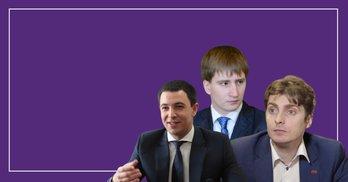 Хто стане секретарем Київради?
