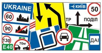 #чеснокомітети Нардепи проголосували за правку про профілактичну зупинку на дорогах