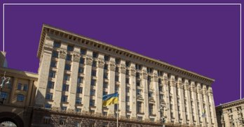 Нерівні умови: як колишні депутати Київради вигравали вибори