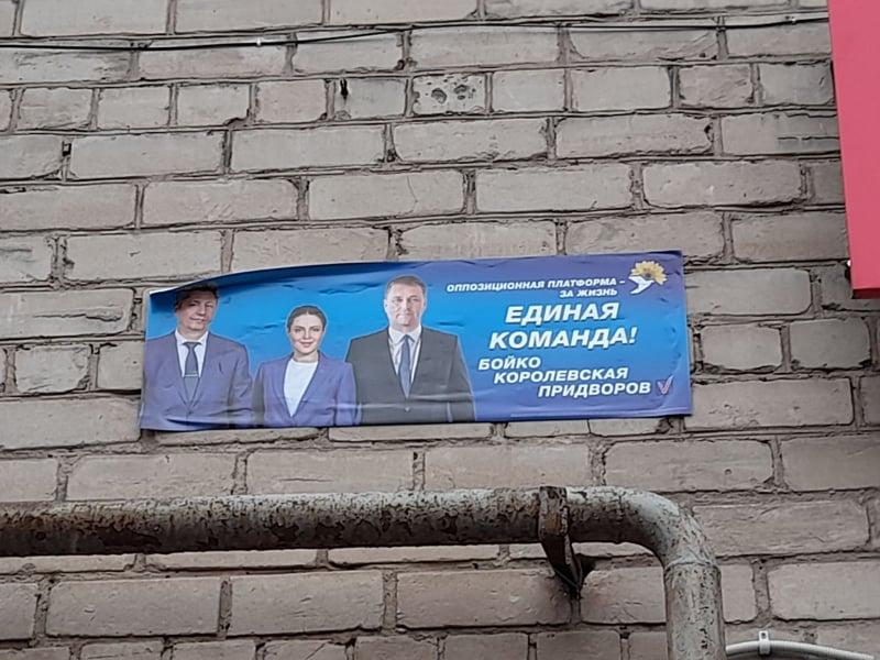 """Гарячі вибори у Слов'янську на межі зриву - Рух """"Чесно"""", фото-1"""
