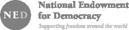 Національний фонд на підтримку демократії (NED)